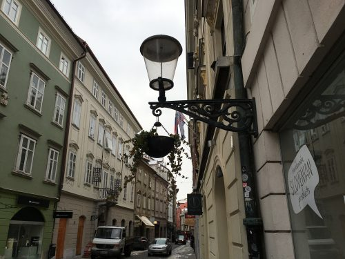 Prédios de uma rua em Ljubljana