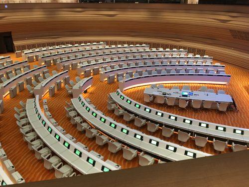 Sala da ONU em Genebra