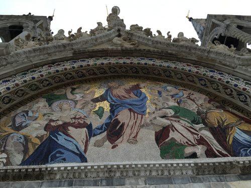 Arquitetura da Basília São Marcos em Veneza