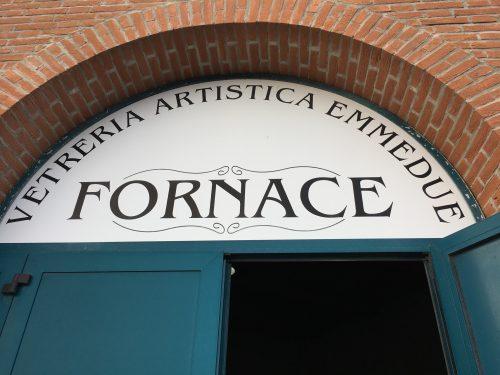 Entrada da fábrica de vidros Fornace em Murano