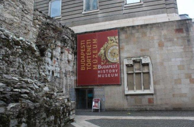 Entrada do Museu da História
