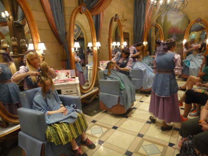 Salão de beleza no Magic kingdom