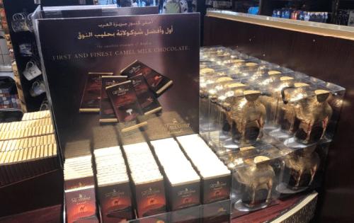 Chocolate com leite de camelo