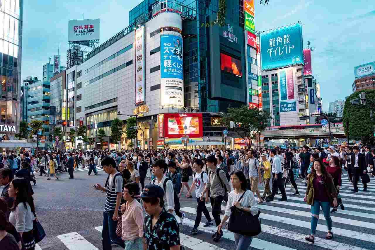 Seguro Viagem Ásia: Tóquio no Japão