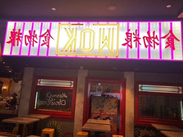aeroporto de dubai restaurante asiático