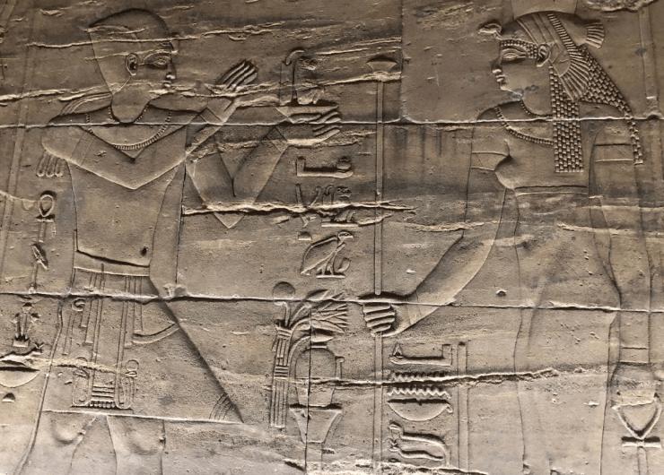 Deusa Isis na parede