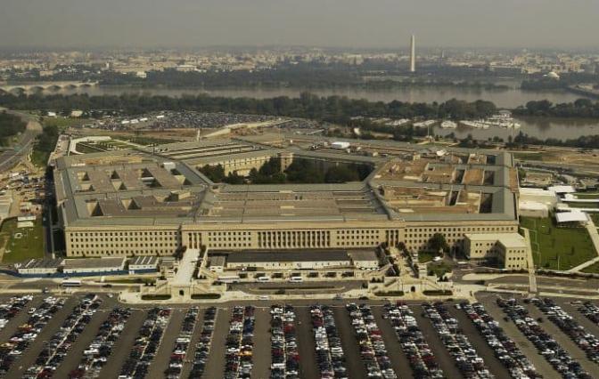 O que fazer em Washington: Pentágono