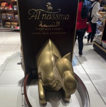 chocolate Al Nassma
