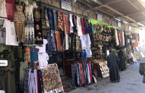 Loja de túnica