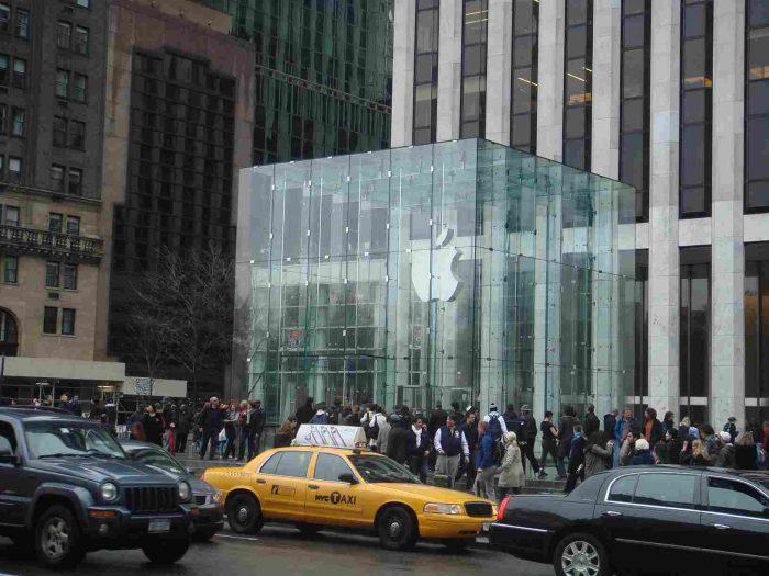 Apple Store Nova York