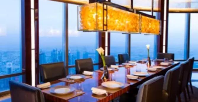 Restaurante At.mosphere