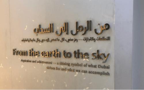 Poder de Dubai