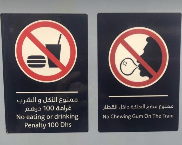 proibido mascar chiclete em dubai